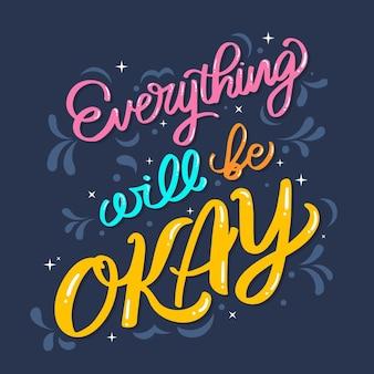 Все будет хорошо, надписи положительный стиль цитаты