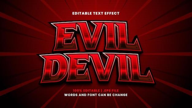 Редактируемый текстовый эффект злой дьявол в современном 3d стиле