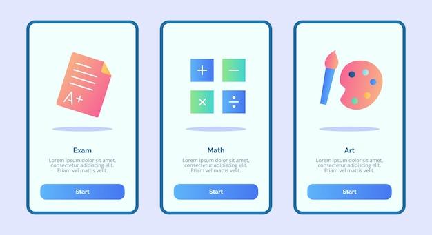 モバイルアプリの試験数学アート