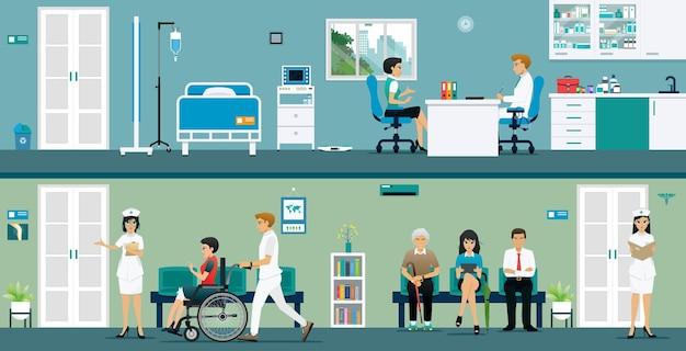 Осмотровые кабинеты, где врачи и пациенты ждут обслуживания.