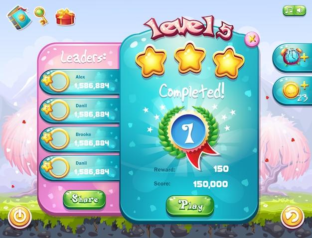 バレンタインデーをテーマにしたコンピュータゲームの完了レベルのあるゲームウィンドウの例
