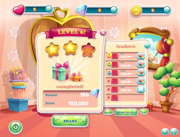 コンピュータゲームのユーザーインターフェイスの例。ウィンドウ完了