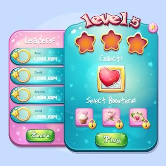 コンピュータゲームで実行するウィンドウレベルのタスクの例