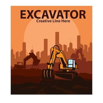 都市を構築する掘削機
