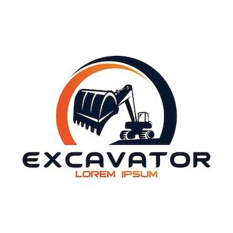 掘削機のベクトルのロゴのテンプレート。掘削機のロゴ。掘削機が分離されました。掘削機、建設、バックホー、建設ビジネスのアイコン。建設機械の設計要素。