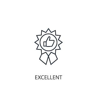 優れたコンセプトラインアイコンシンプルな要素の図優れたコンセプトアウトラインシンボルデザイン