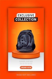 Коллекция эксклюзивных сумок instagram story шаблон баннера в социальных сетях