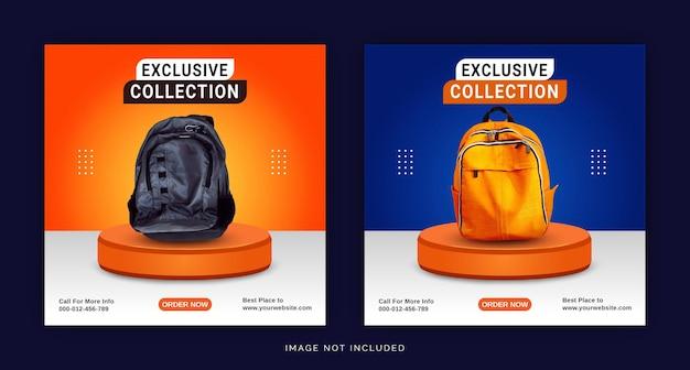 Эксклюзивная коллекция сумок шаблон рекламного баннера в социальных сетях instagram