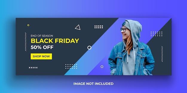 Эксклюзивный шаблон обложки для социальных сетей черная пятница