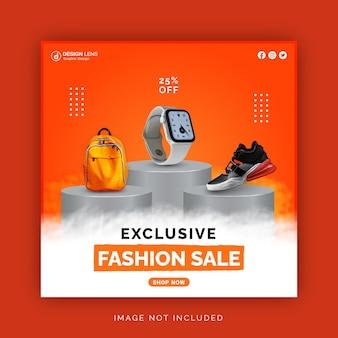 Эксклюзивная модная распродажа, корпоративная сумка, часы и обувь, публикация в социальных сетях
