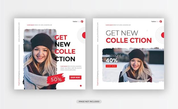 Эксклюзивный шаблон баннера для продажи моды в социальных сетях
