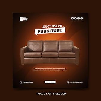 Exclusive furniture post design for sales