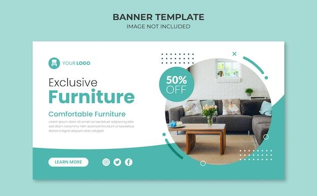 Эксклюзивный мебельный веб-баннер