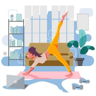집에서 운동