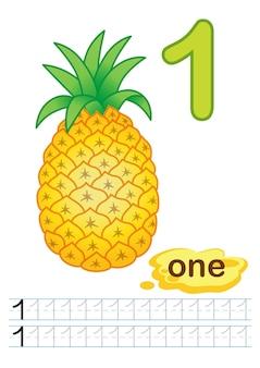 数字を書くための練習