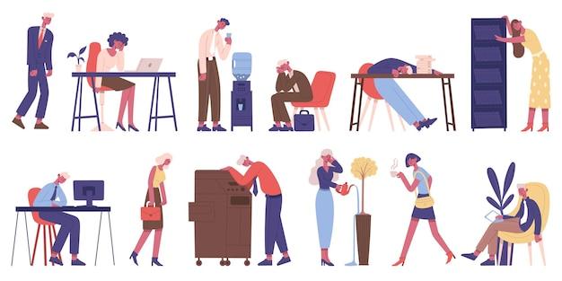 지친 비즈니스 캐릭터. 피곤한 남성과 여성 사업가, 지친 직장인, 우울한 사람 벡터 일러스트레이션 세트. 피곤한 사람들