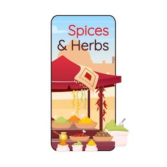 Экзотические специи и травы мультфильм смартфон приложение экран. индийский базар, ярмарка. дисплей мобильного телефона с характером. восточный рынок, телефонный интерфейс прикладного ассортимента рынка