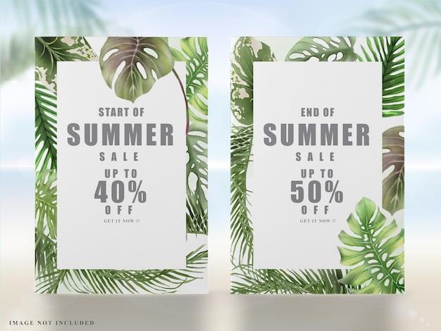 エキゾチックな熱帯の夏のバナー