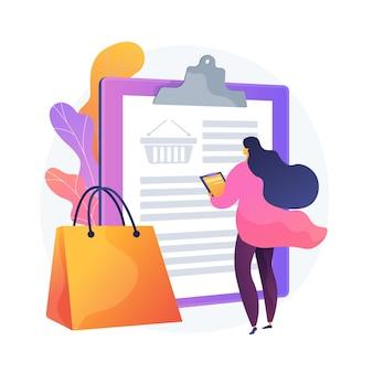 経費計算。ウィッシュリストの計画、買い物リスト、購入の概要。インターネットスーパーマーケットバスケット、買い物客のウィッシュリストの創造的なデザイン要素。
