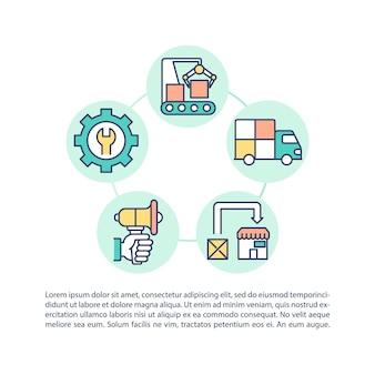 テキスト付きの経費適正化コンセプトアイコン。社内のさまざまなプロセスを管理します。 pptページテンプレート。