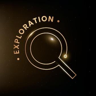 Vettore del modello del logo dell'istruzione di esplorazione con la grafica della lente d'ingrandimento