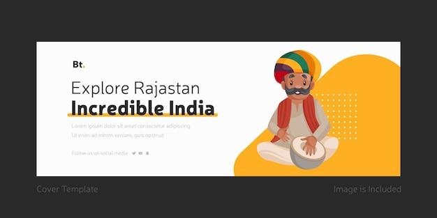 Rajasthan 놀라운 인도 표지 템플릿 탐색