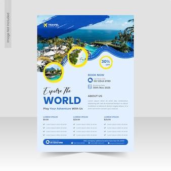 세계 여행 및 여행사 전단지 템플릿 디자인 살펴보기