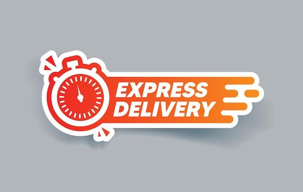Этикетка экспресс-доставки. наклейка с таймером