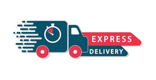 Логотип экспресс-доставки. транспортные услуги. плоский значок.