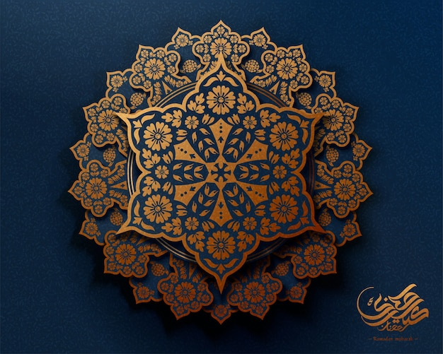 Exquisite arabesque flowers design in blue and gold