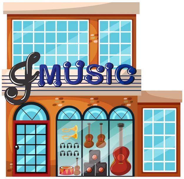 Внешний вид большого музыкального магазина
