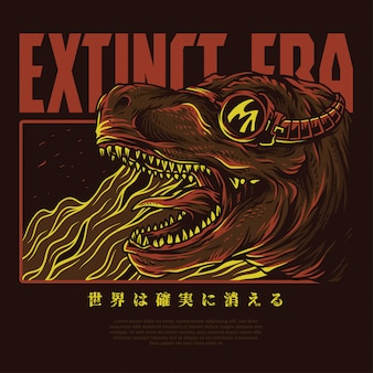 Extinct era illustration