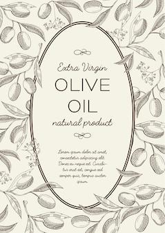 Шаблон оливкового масла первого отжима