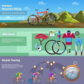 익스트림 산악 자전거, 자전거 상점, 자전거 투어링 배너 세트. 야외 및 나침반, 상점 및 자전거 타는 사람. 벡터 일러스트 레이 션