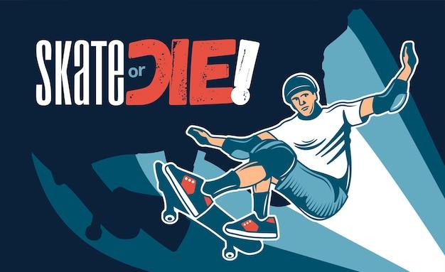 극단적 인 스케이트 보드는 도시 거리 또는 스케이트 경사로에서 스케이트 헬멧과 무릎 패드에 젊은 남자와 손으로 그린 배경 색깔