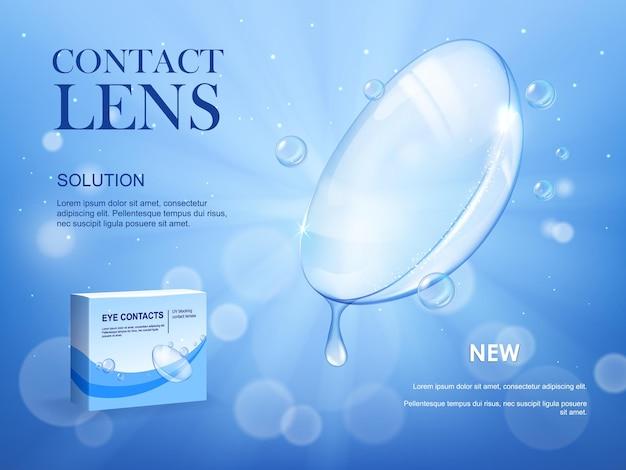 눈 콘택트 렌즈 새로운 의료 솔루션 배너.