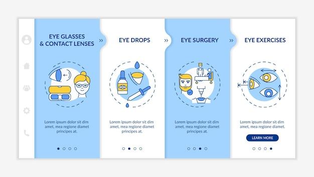 안과 질환 치료 방법 온 보딩 템플릿. 안경과 콘택트 렌즈. 점안액. 웹 페이지 안내 단계 화면.
