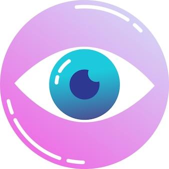 白で隔離の目のアイコンベクトルビジョンシンボル