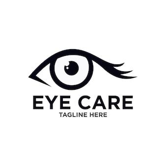 눈 로고 디자인 서식 파일