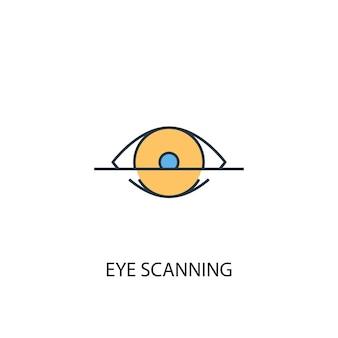 눈 스캐닝 개념 2 컬러 라인 아이콘입니다. 간단한 노란색과 파란색 요소 그림입니다. 눈 스캐닝 개념 개요 기호 디자인