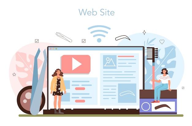 눈썹 마스터 온라인 서비스 또는 플랫폼. 완벽한 눈썹을 만드는 마스터.