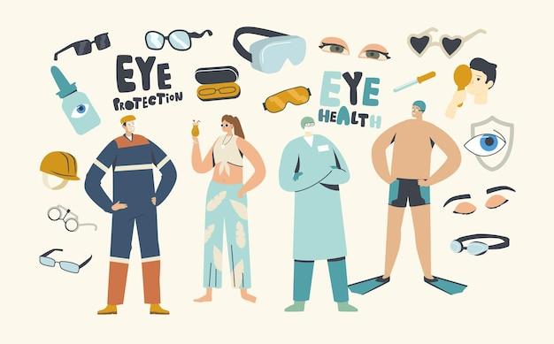 눈 보호 개념입니다. 수영장에서 수영하는 동안 시력을 보호하기 위해 안경을 쓰고 해변에서 휴식을 취하고 공장에서 일하는 캐릭터. 건강 관리, 의학. 선형 사람들 벡터 일러스트 레이 션