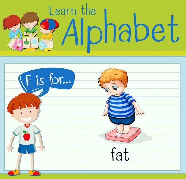 フラッシュカード文字fは太っている