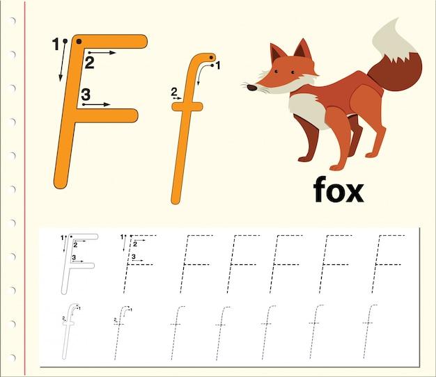 アルファベットのワークシートをトレースする文字f