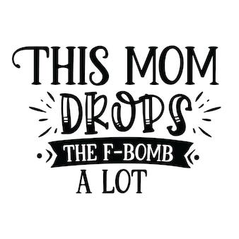 Эта мама много сбрасывает f-бомбу