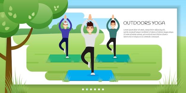 公園でヨガを練習している若い男性のグループ。バナー、サイト、場所fのポスターテンプレート