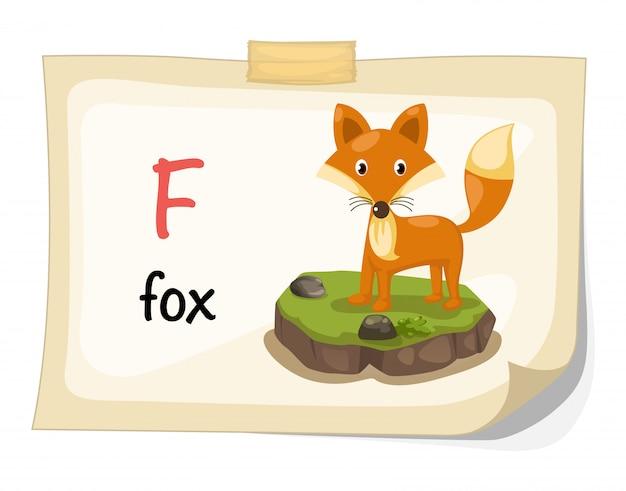 キツネのイラストの動物のアルファベット文字f