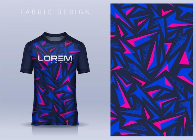 スポーツtシャツサッカージャージーユニフォーム正面図の生地テキスタイル