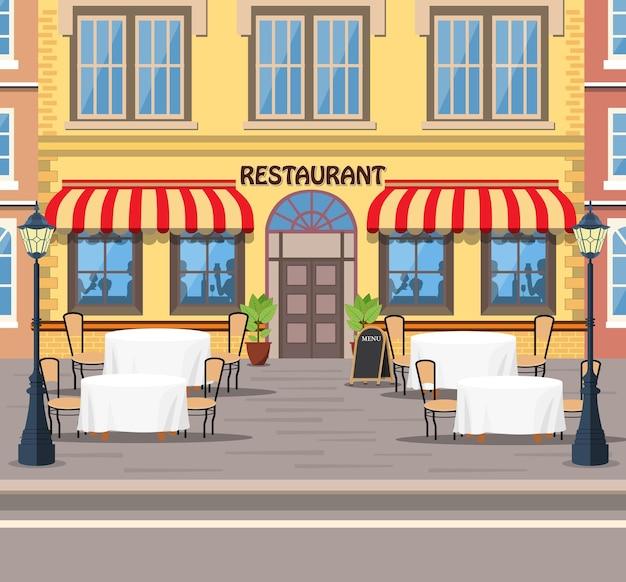 Facade of modern fast food restaurant