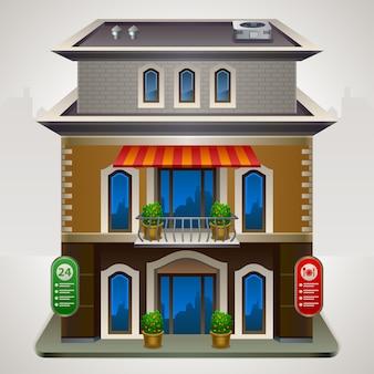 커피 숍 상점 또는 카페의 외관
